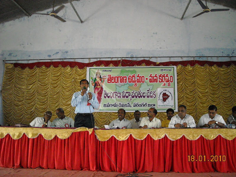 Hari Maroju (Convener Telangana NRI Association-TeNA)