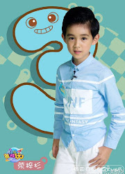 Rong Zishan China Actor