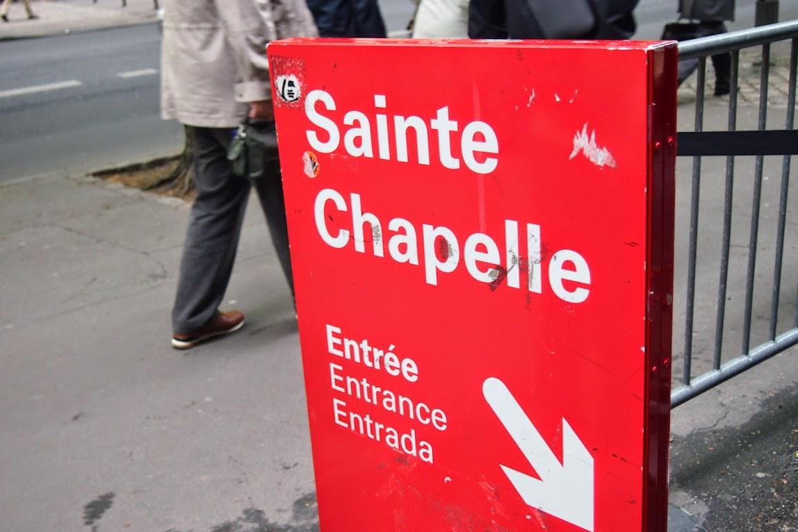 フランスパリ観光 サント・チャペル