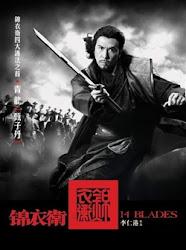 14 Blades - Cẩm y vệ