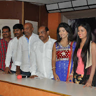 Affair Movie Teaser Launch