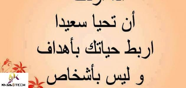 كلام جميل يدخل القلب
