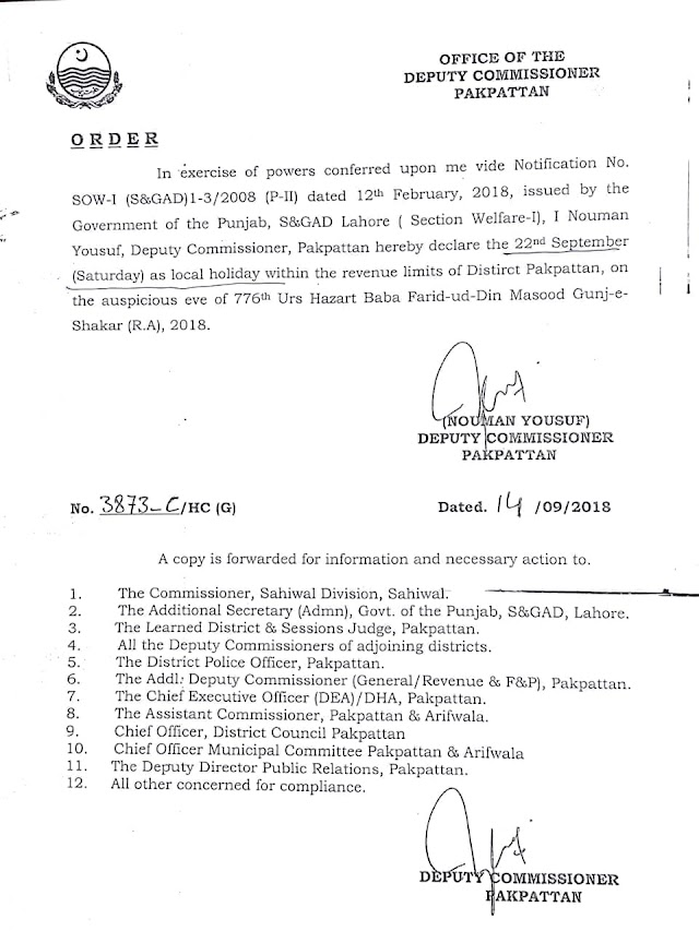 LOCAL HOLIDAY DECLARED IN PAKPATTAN DISTRICT