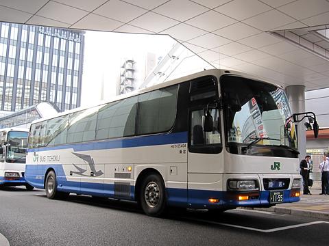 JRバス東北「ドリーム政宗号」 1155