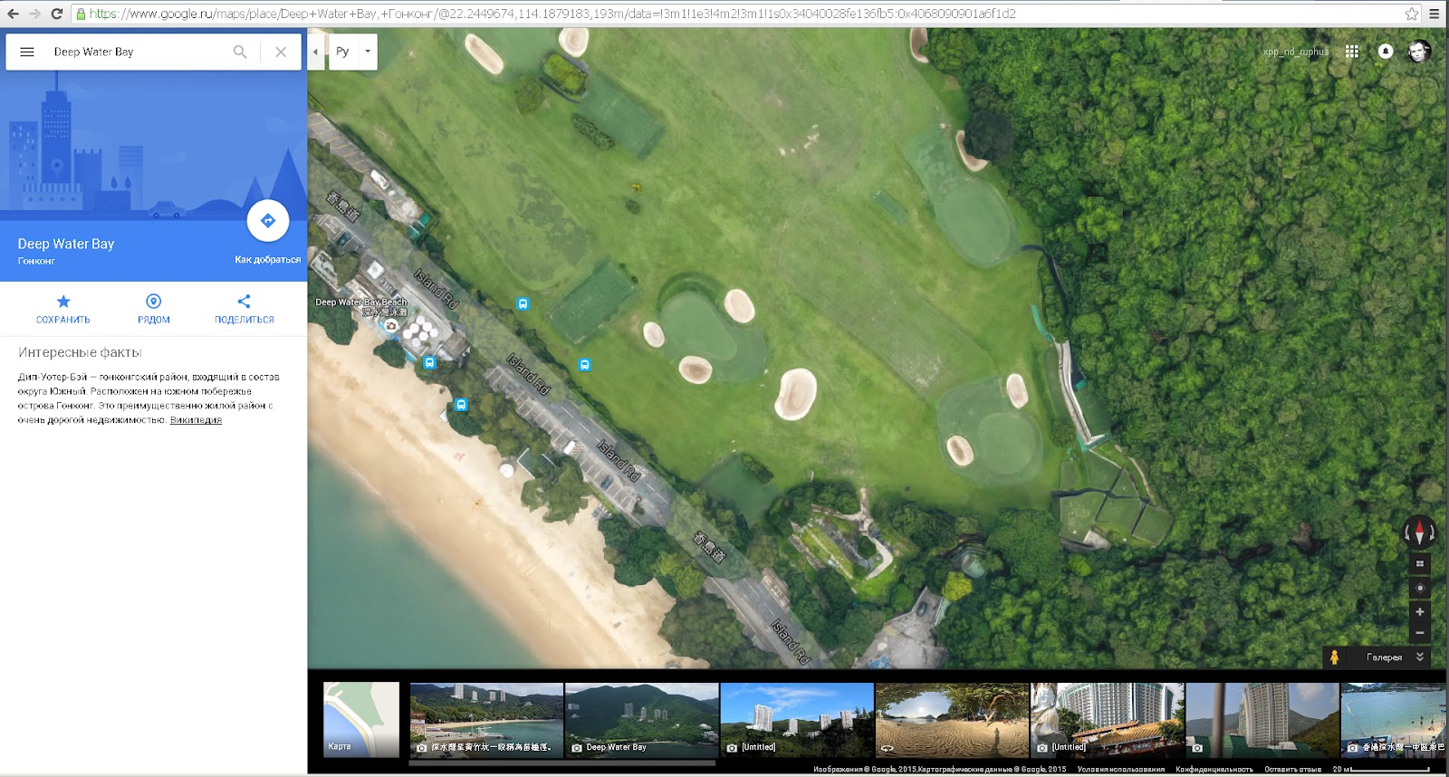Some 3d Parts In Google Earth Are Loading In Low Res But In