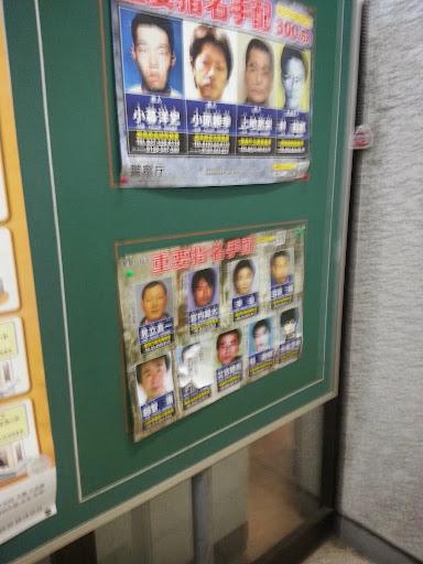 Y a carrément des portraits de criminels, comme au Far West :o La photo floue toute dégueu par contre c'est juste moi qui suis mauvais.