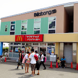 McDonalds at enoshima beach in japan in Fujisawa, Kanagawa, Japan