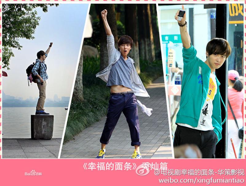 Happy Noodle China Drama