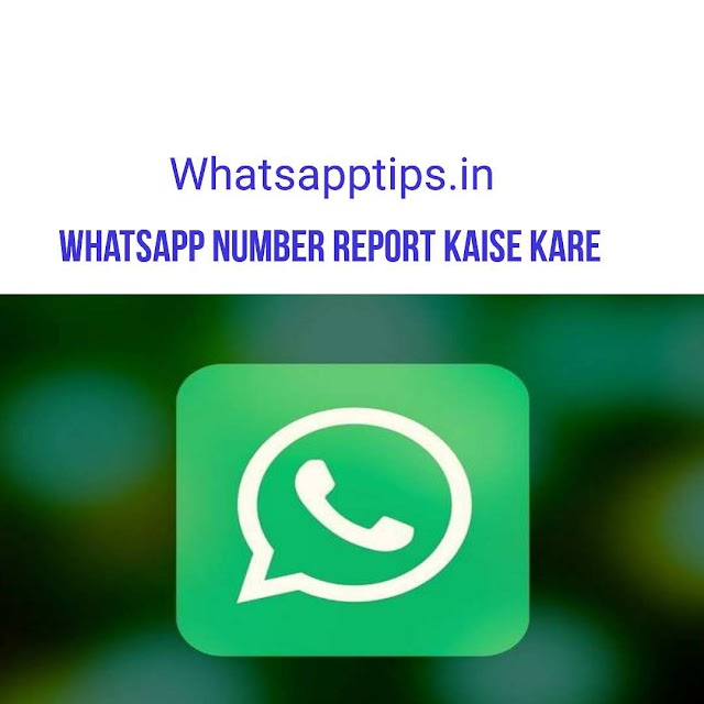 Whatsapp number report kaise karte hain. number report karne ke kya benefit hai.