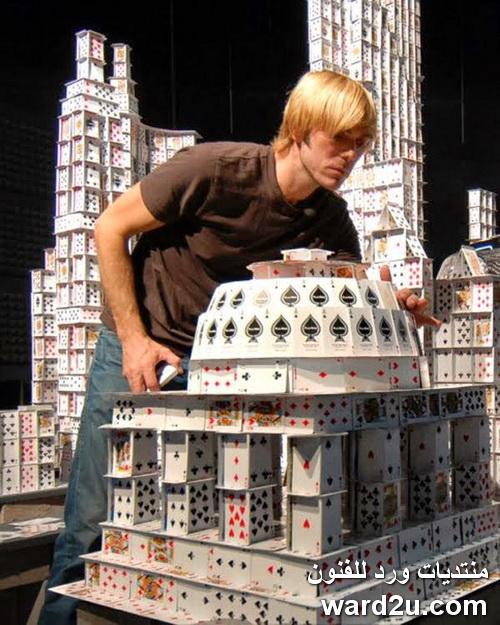 بناء مذهل من اوراق الكوتشينه