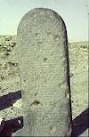 """Obelisk """"Kêle Şîn"""" li parêzgeha Soran, sal 800 berî zayînê"""