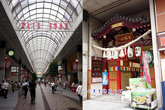 1 仙台一番町一番街商店街 三瀧不動尊
