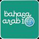 Bahasa Arab 1 Download on Windows