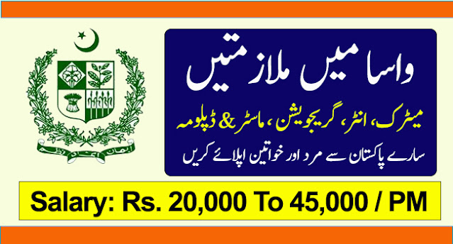 Water And Sanitation Services Jobs 2020