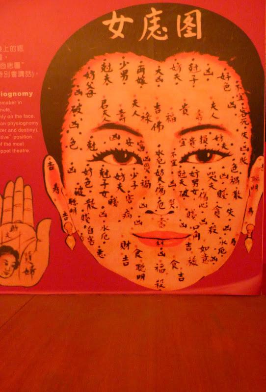 Taipei Dadaocheng. Lin Liu - P1230453.JPG