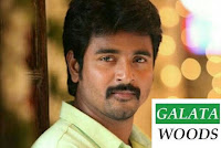 Siva Karthikeyan Next Movie After Rajini Murugan With Bakkiyaraj : Cast and Crew