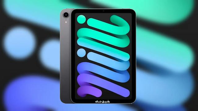 تحميل  خلفيات أيباد ميني 2021 iPad Mini -الرسمية بجودة عالية الدقة
