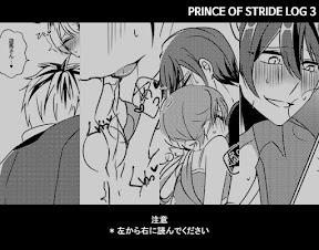 プリスト LOG 03 prince of stride