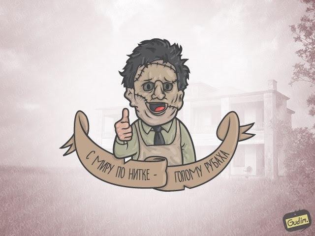 Дон Хуан