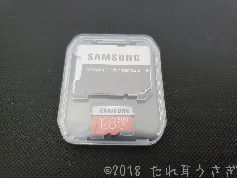 Samsung microSDカード EVOPlusの本物か偽物を判別するために速度を測定 Amazonのサイバーマンデーセールで買ったのでレビュー