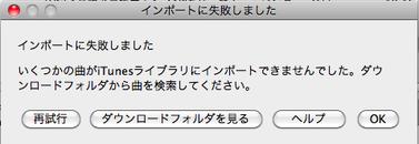 AmazonMP3_8