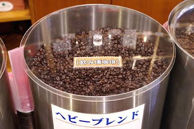 おすすめコーヒー:ヘビーブレンド