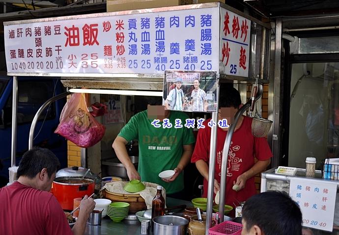 2 和豐街劍潭油飯小吃店