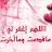 Amen Arraimi avatar image