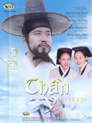 Phim Thần Y Huh Joon - The Legendary Doctor - Huh Joon (1999)