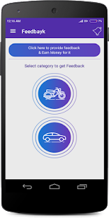Feedbayk - Car/Bike feedback- screenshot thumbnail