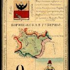 Воронежская губерния 083.jpg