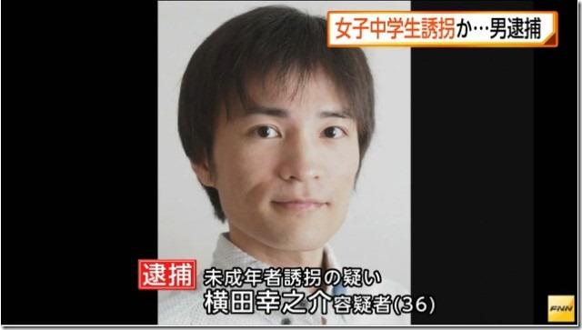 横田 幸之n01