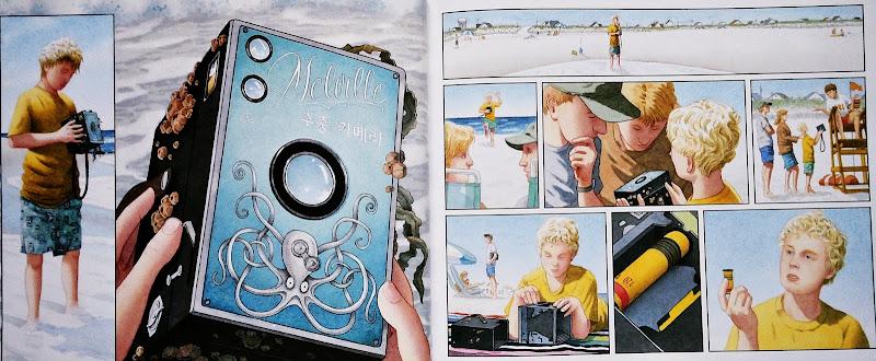 시간 상자 - 여름 그림책