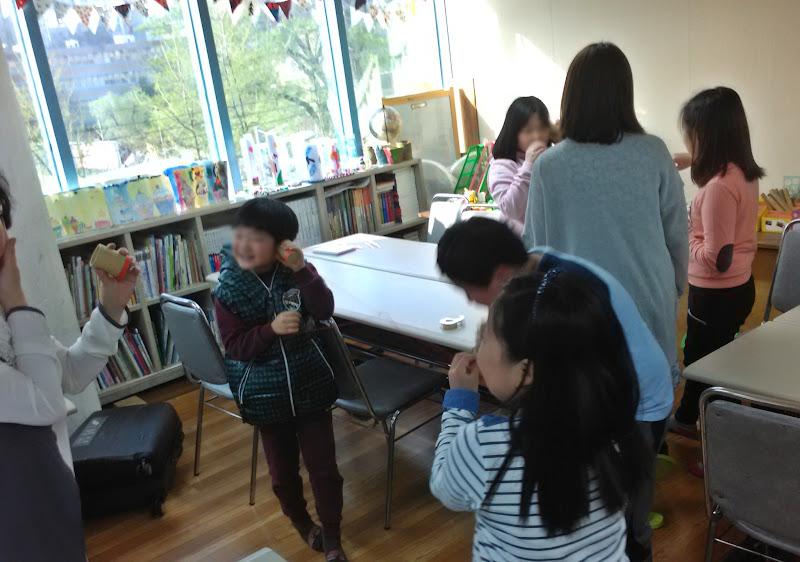 찾아가는 어린이 책놀이터
