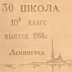 Albom 1968-3