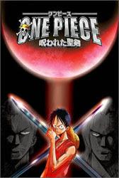 One Piece Pelicula 5: Norowareta Seiken