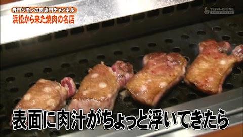 寺門ジモンの肉専門チャンネル #31 「大貫」-0312.jpg