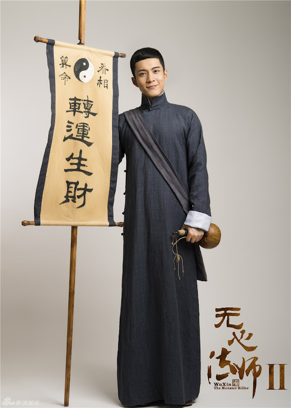Wu Xin: The Monster Killer 2 China Web Drama