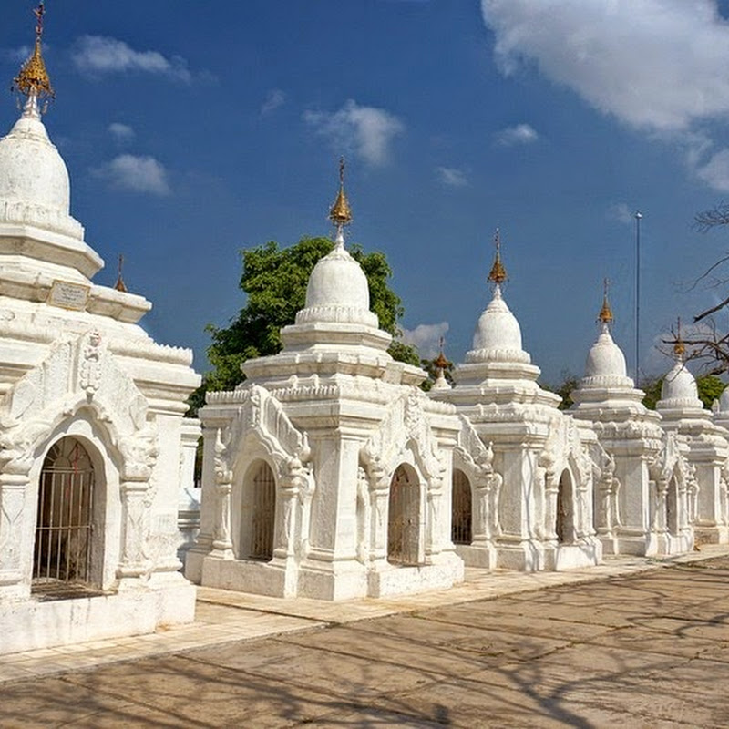 Kuthodaw Pagoda And The World's Largest Book