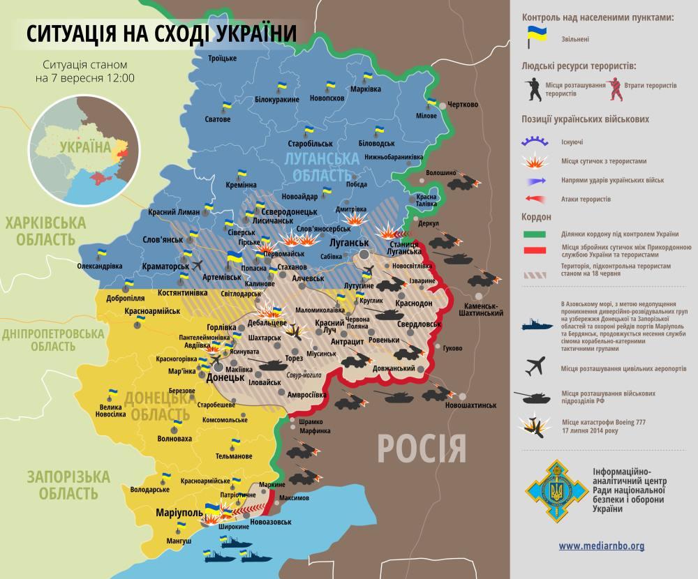 За сутки террористы совершили более 50 нападений на позиции украинских войск. После двух ночи обстрел прекратился, - Тымчук - Цензор.НЕТ 2832