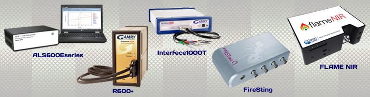 ALS600Eシリーズ、R600+、Interface1000T、FireSting、FLAME NIR