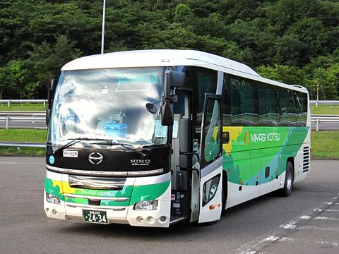 宮城交通「仙台・山形~富山・高岡線」 2434 古関PAにて
