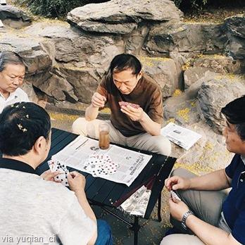 yuqian_ci