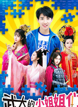Wuda's Girls China Web Drama