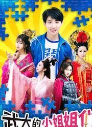 Wuda's Girls China Web Drama