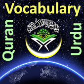 Learn Quran Vocabulary 100%