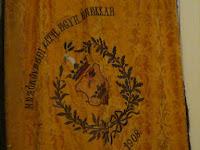 10 A Mezőkövesdi kat. egyh. Énekkar 1908-ban felavatott, 1944-ben elkobzott, 1974-ben visszakerült zászlaja.JPG