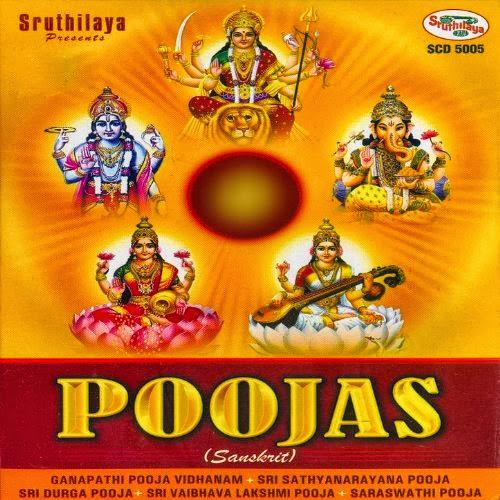 Sri Vaibhava Lakshmi Pooja By T. S. Aswini & Rohini Sastry Devotional Album