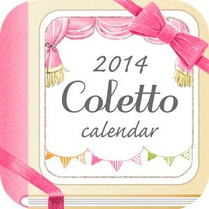#Coletto calendar:讓你開心規劃每天的可愛日曆 (Android App) 1