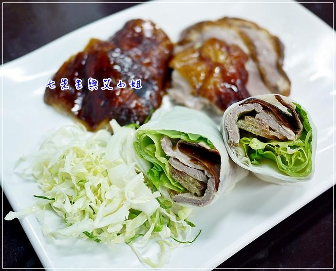 11 一個人也能吃北京烤鴨喔